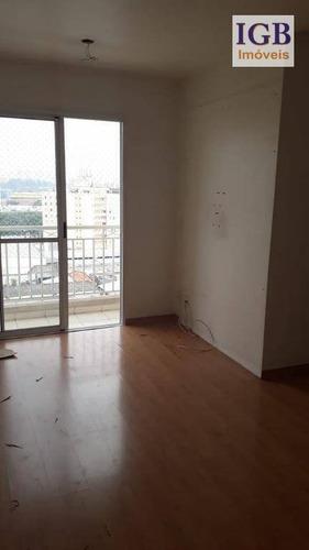 apartamento com 3 dormitórios à venda, 63 m² por r$ 420.000,00 - vila guilherme - são paulo/sp - ap1378
