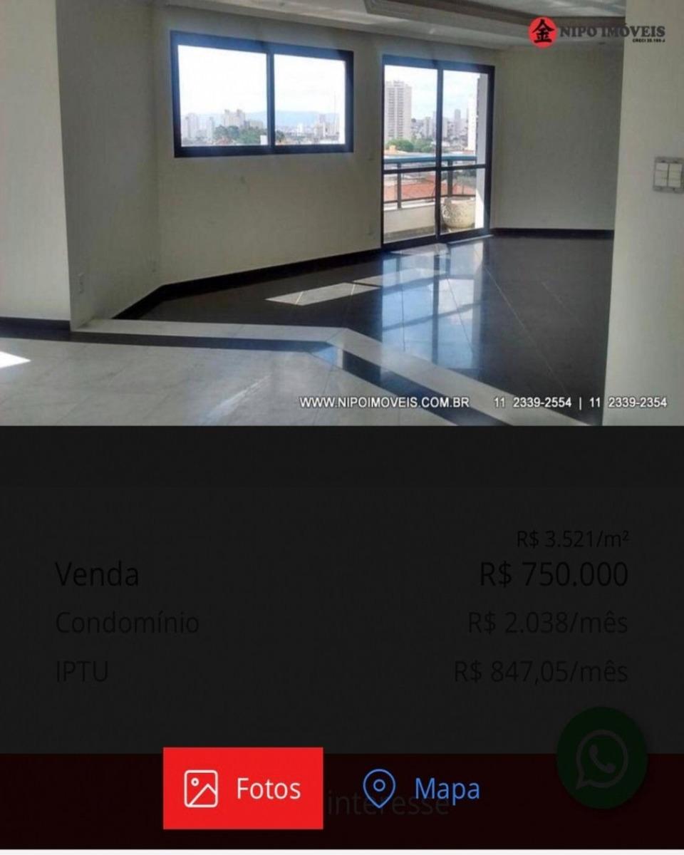 apartamento de alto padrão de 213 m²/ 3 suítes/ 3 vagas à venda no carrão!! - ap0522-a - 34651903