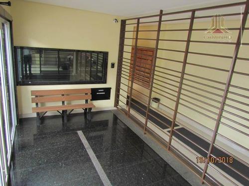apartamento de três dormitórios, com suíte e duas vagas de garagem , ao lado do bourbon ipiranga - ap3774