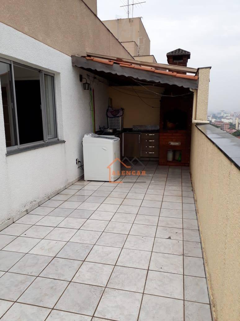 apartamento duplex com 3 dormitórios à venda, 94 m² por r$ 425.000,00 - itaquera - são paulo/sp - ad0006