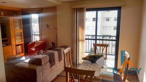 apartamento duplex residencial à venda, bosque da saúde, são paulo. - ad0001