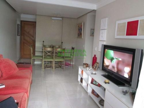 apartamento em recreio dos bandeirantes  - 25.2269 rec