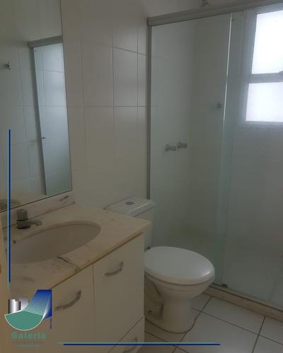 apartamento em ribeirão preto à venda - ap08526 - 33700161