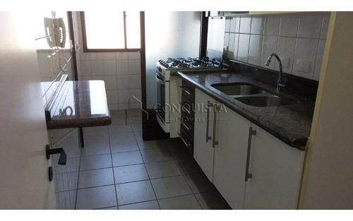 apartamento em são paulo - vila arapuã