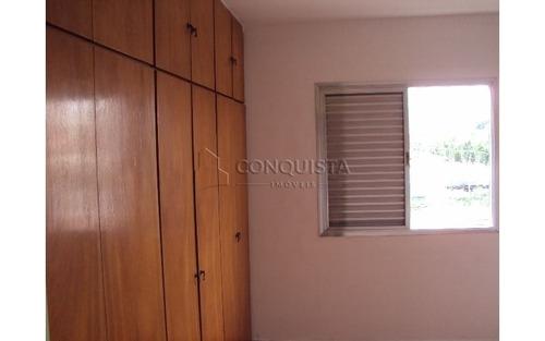 apartamento em são paulo - vila monumento
