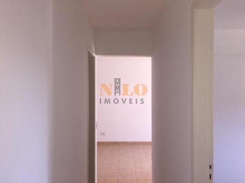 apartamento espaçoso! - 197
