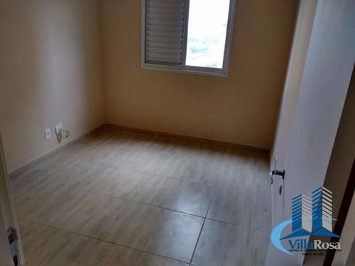 apartamento - jardim marajoara - ref: 1166 - l-1166
