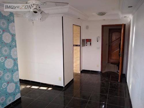 apartamento localizado na vila mendes com 1 dormitório e garagem, confira! - ap0754