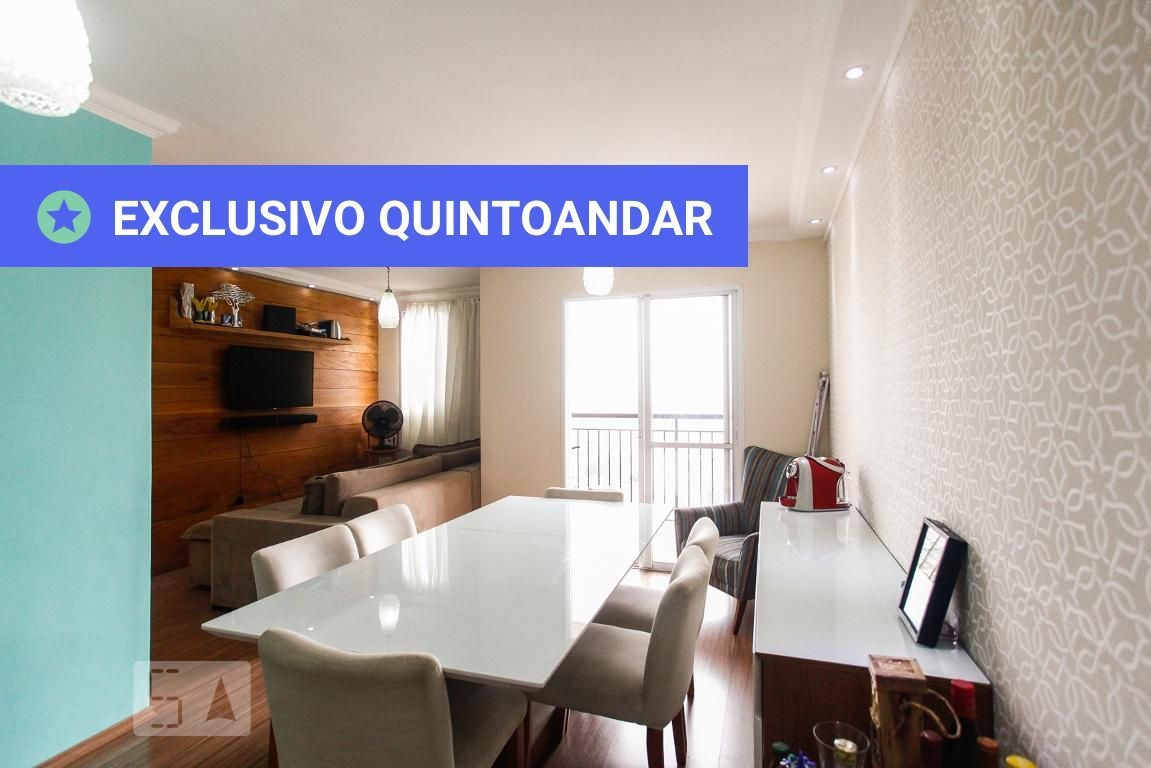 apartamento no 16º andar com 2 dormitórios e 2 garagens - id: 892905038 - 205038