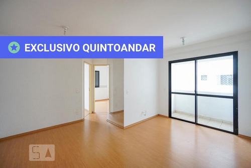 apartamento no 4º andar com 2 dormitórios e 1 garagem - id: 892953262 - 253262