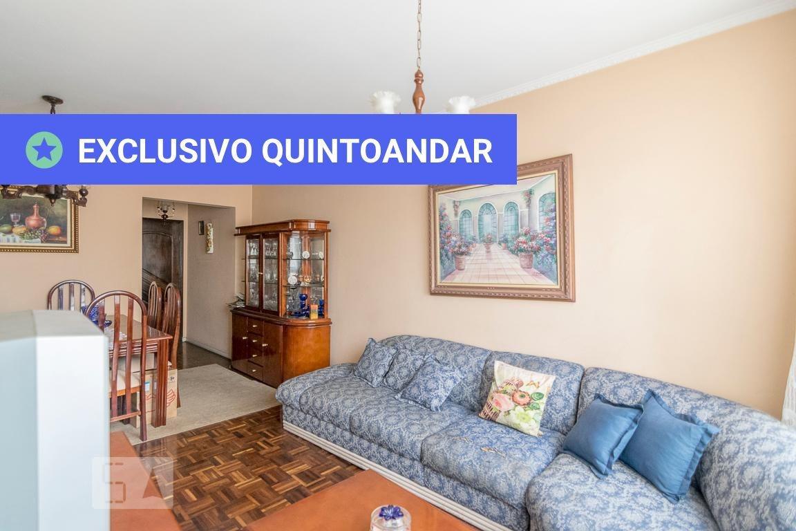 apartamento no 7º andar mobiliado com 2 dormitórios e 1 garagem - id: 892975500 - 275500