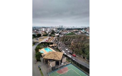 apartamento no bairro do jaguaré - são paulo sp, com 49 m², sendo 2 dormitórios, sala, cozinha, banheiro e 1 vaga de garagem