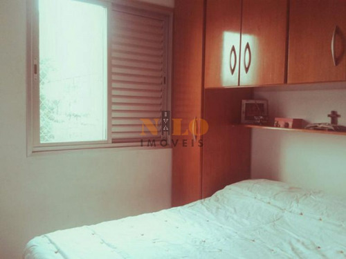 apartamento no jardim marabá - 220