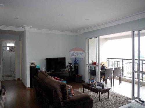 apartamento no up home granja julieta - codigo: ap3755 - ap3755