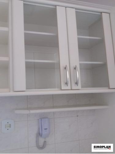 apartamento padrão - ap00267 - 33950820