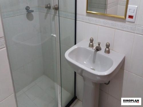 apartamento padrão - ap00272 - 34047495