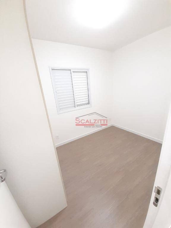 apartamento para locação barra funda - ap2249