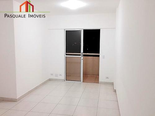apartamento para locação no bairro casa verde em são paulo - cod: ps112355 - ps112355