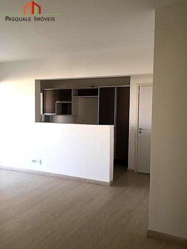 apartamento para locação no bairro santana em são paulo - cod: ps111576 - ps111576
