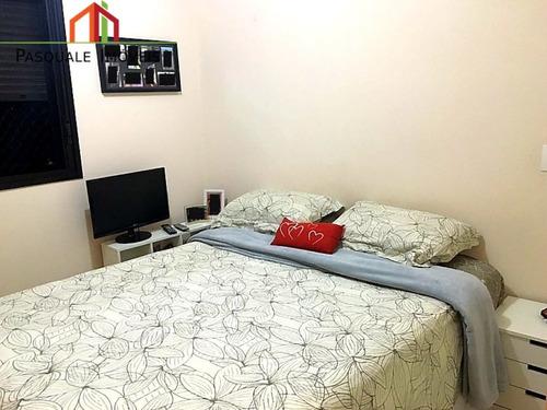 apartamento para locação no bairro santana em são paulo - cod: ps113032 - ps113032