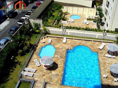 apartamento para venda no bairro mandaqui em são paulo - cod: ps110096 - ps110096