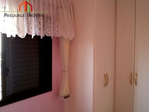 apartamento para venda no bairro mandaqui em são paulo - cod: ps112867 - ps112867
