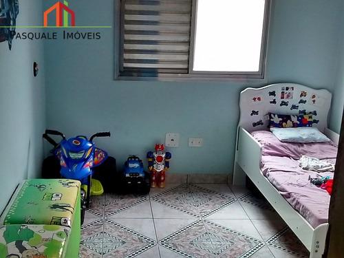 apartamento para venda no bairro santana em são paulo - cod: ps110627 - ps110627