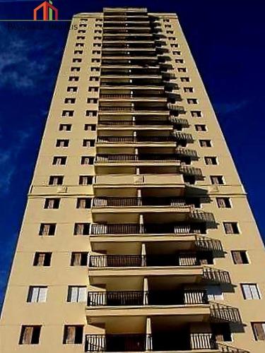 apartamento para venda no bairro vila gustavo em são paulo - cod: ps111975 - ps111975