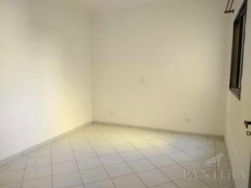 apartamento - ref: 54210