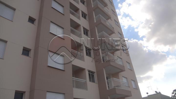 apartamento - ref: 974831