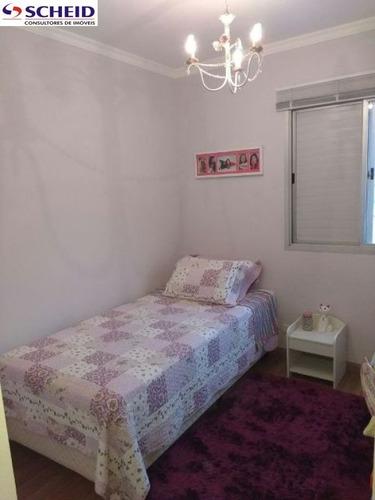 apartamento reformado com 3 dormitorios, c/ armários embutidos 1 suíte, 1 vaga, 70m². lazer completo - mr55830