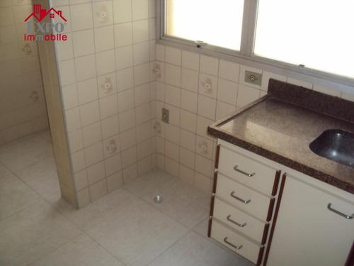 apartamento residencial para locação, cambuí, campinas. - ap0200