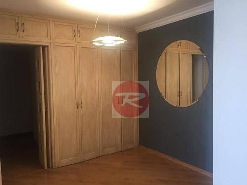 apartamento residencial para locação, moema, são paulo. - ap0144
