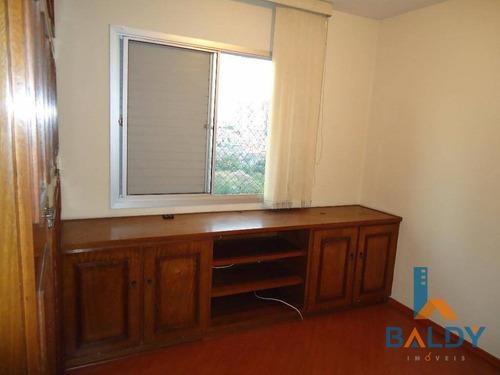 apartamento residencial para locação, são judas, são paulo. - ap0056
