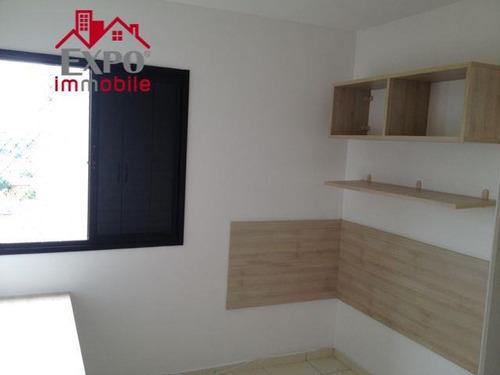 apartamento residencial para locação, vila brandina, campinas. - ap0112