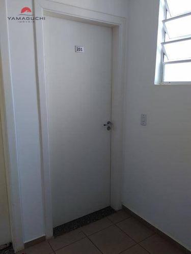 apartamento residencial para locação, vila monte alegre, paulínia. - codigo: ap0022 - ap0022
