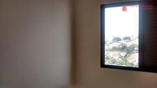 apartamento residencial para locação, vila paulista, são paulo - ap0223. - ap0223