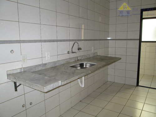 apartamento residencial à venda, água fria, são paulo. - ap0997