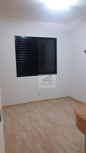 apartamento residencial à venda, brooklin, são paulo. - ap0040