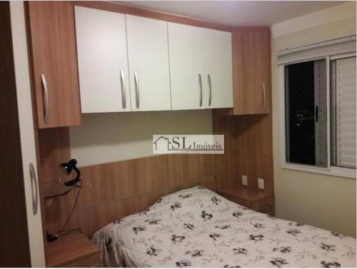 apartamento residencial à venda, cambuí, campinas. - ap0492