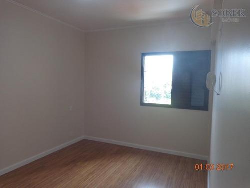 apartamento residencial à venda, cambuí, campinas. - ap0842