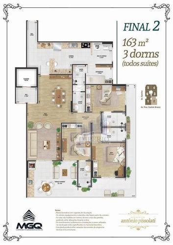 apartamento  residencial à venda, campo da aviação, praia grande. - ap0024
