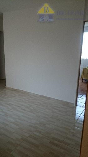 apartamento residencial à venda, casa verde alta, são paulo - ap0453. - ap0453