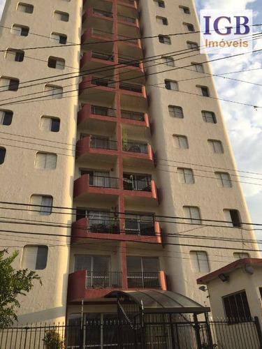 apartamento residencial à venda, casa verde alta, são paulo. - ap1118