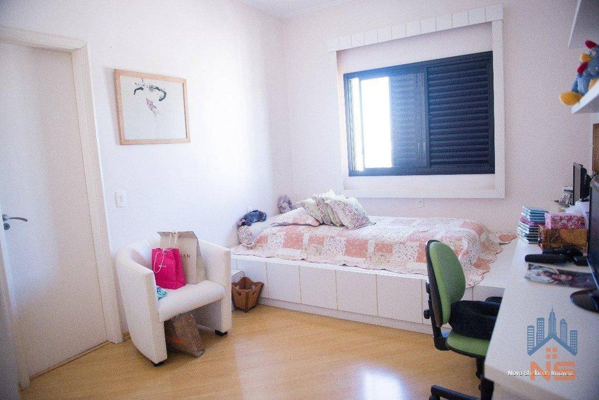 apartamento residencial à venda, chácara santo antônio (zona sul), são paulo - ap12045. - ap12045