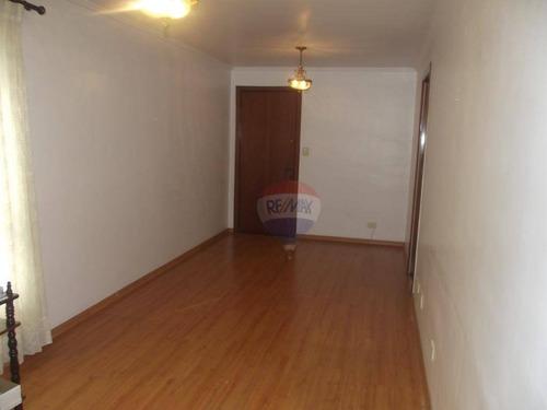 apartamento residencial à venda, jardim dom bosco, são paulo. - codigo: ap3815 - ap3815