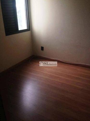 apartamento residencial à venda, jardim guanabara, campinas - ap0343. - ap0343