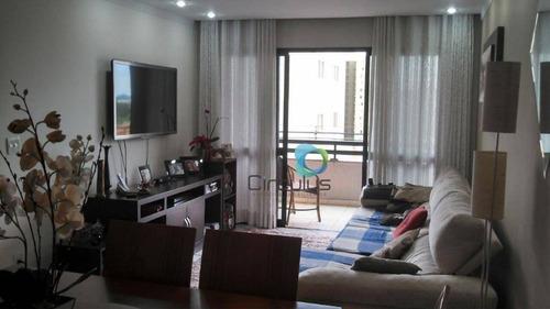 apartamento residencial à venda, jardim são luiz, ribeirão preto. - ap1481