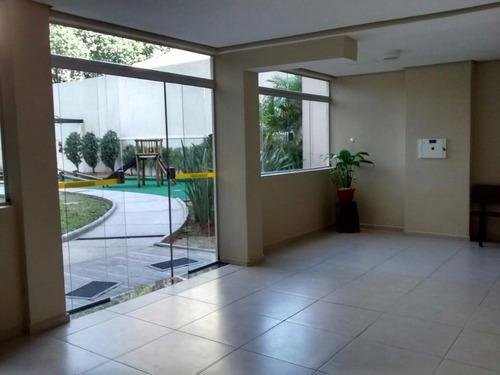 apartamento residencial à venda, luz, são paulo. - codigo: ap0194 - ap0194