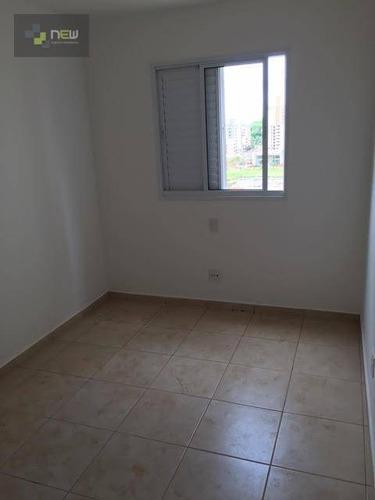 apartamento residencial à venda, nova aliança, ribeirão preto. - ap0526